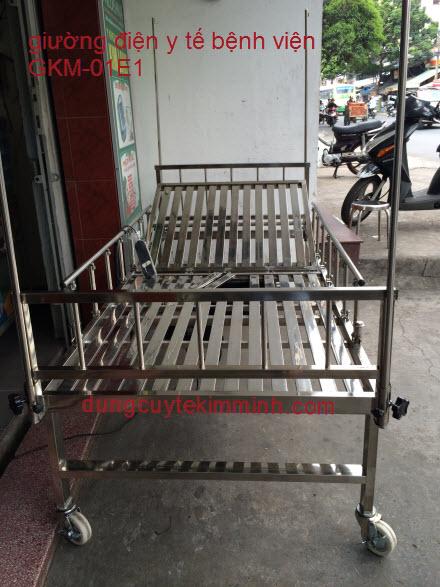 Giường điện y tế bệnh viện 1 tay quay GKM-01E1