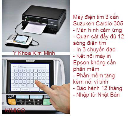 Máy đo điện tim Nhật Bản Suzuken Cardio 305