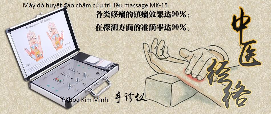 Máy kiểm tra dò huyệt đạo châm cứu massage Đông y MK-15
