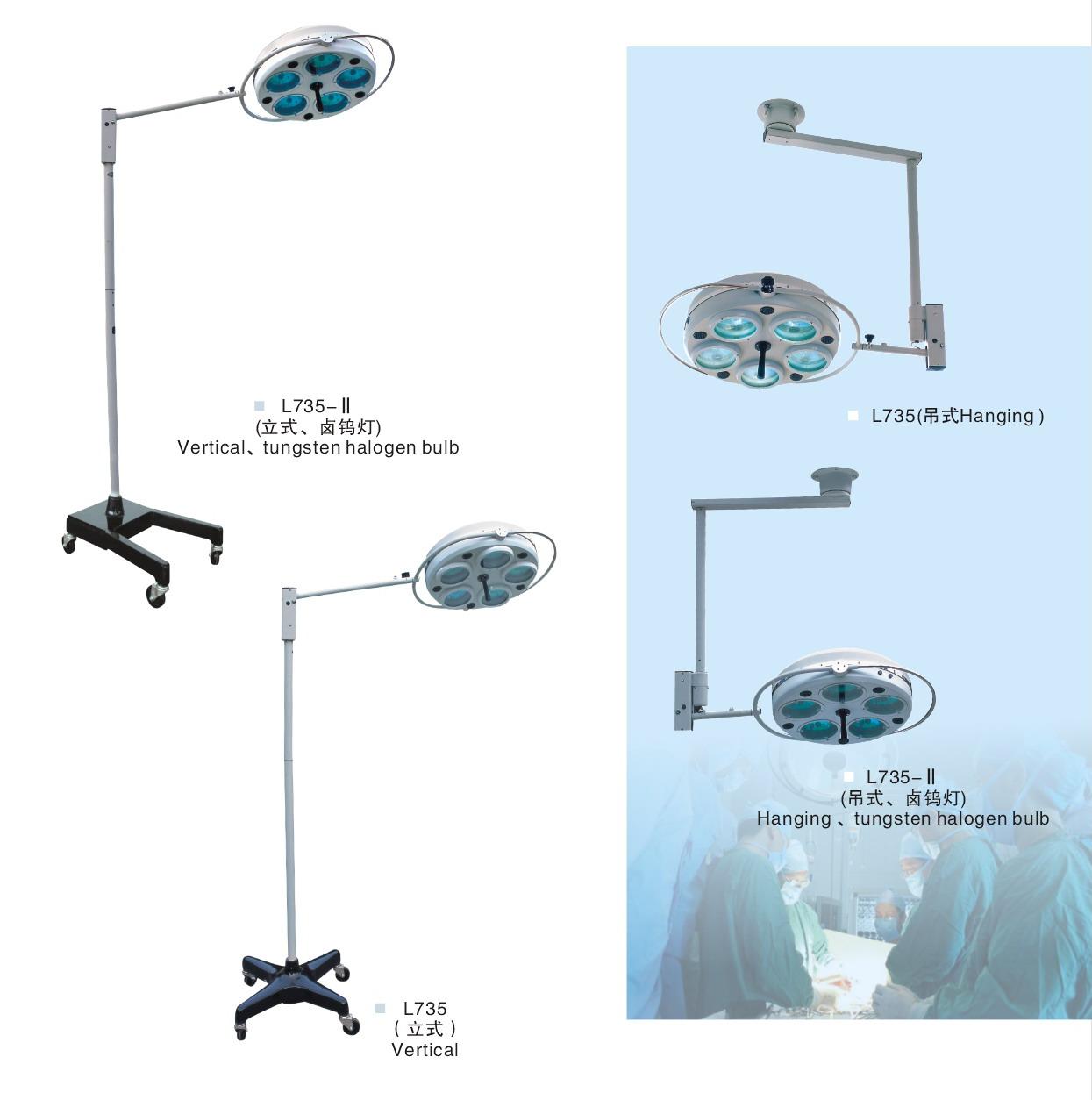 Đèn mổ phẩu thuật 5 bóng ánh sáng lạnh di động hoặc 1 nhánh Y Khoa Kim Minh