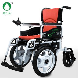 Xe lăn y tế cho người già BZ-6301