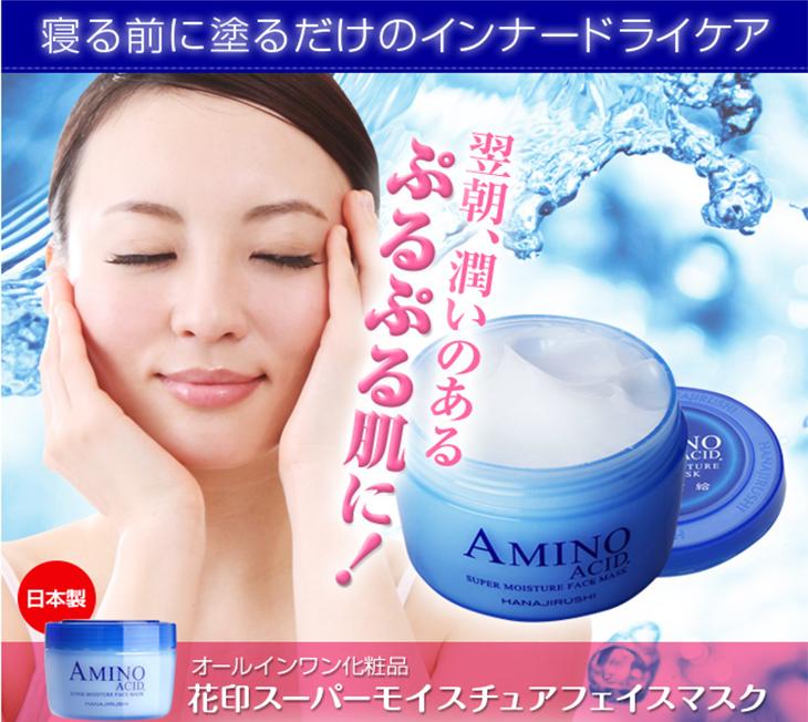 Ban gia si kem giu am da Amino axit Hanajirushi Nhat Ban tai Y Khoa Kim Minh