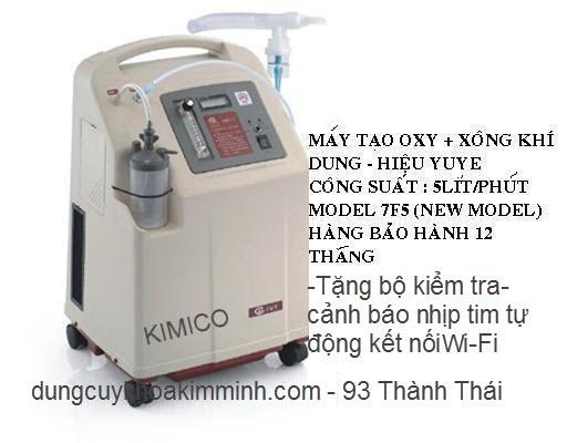 máy tạo oxy 5 lít