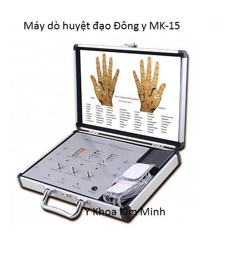Máy kiểm tra dò điều trị huyệt đạo Đông y MK-15