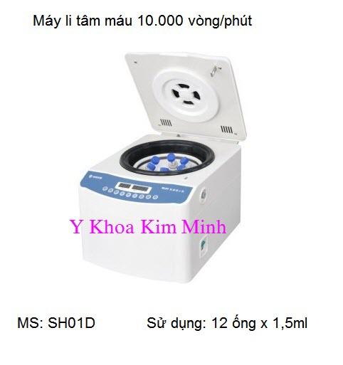 Máy li tâm máu 10000 vòng SH01D