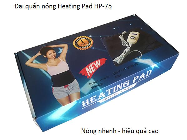 Đai quấn nóng Heating Pad HP-75
