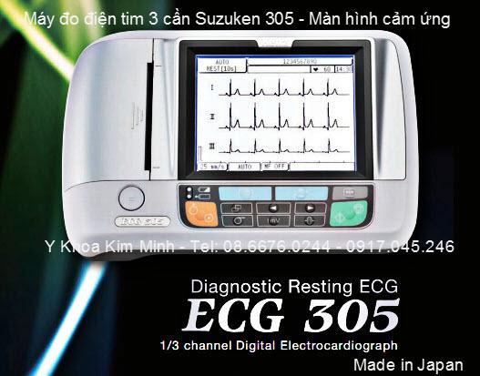 Máy đo điện tim 3 cần Nhật Suzuken Cardio 305