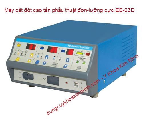 Máy cắt đốt phẩu thuật đơn-lưỡng cực 100W EB-03D