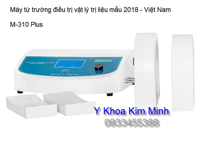Máy điều trị từ trường M310plus Vật lý trị liệu