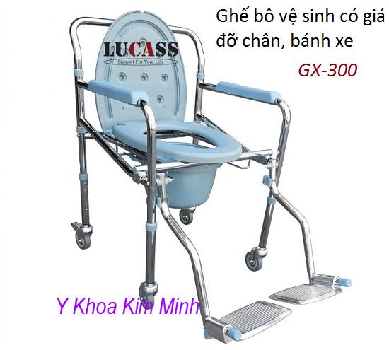 Ghế bô vệ sinh có giá đỡ chân Lucas GX-300
