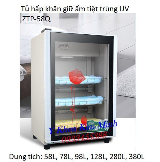 Tủ hấp khăn tiệt trùng giữ ấm ZTP-58Q