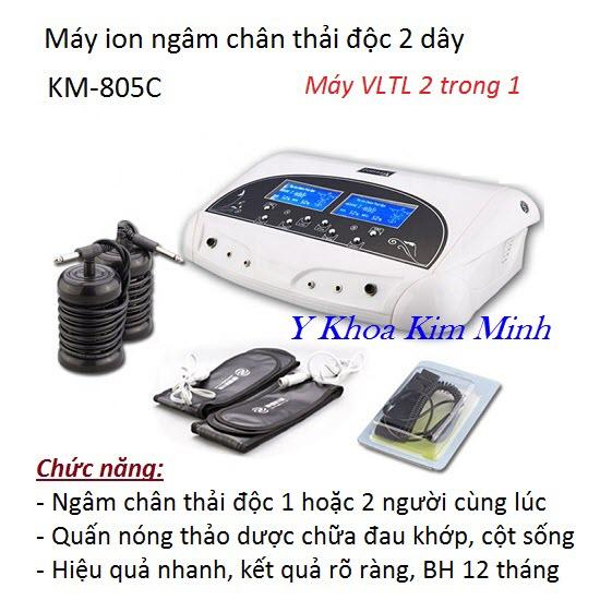 Máy ion ngâm chân thải độc 2 dây KM-805C