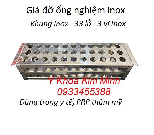 Giá đỡ ống nghiệm inox 33 lỗ