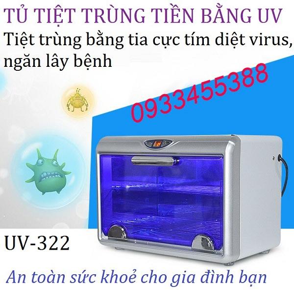 Tủ tiệt trùng tiền bằng tia UV