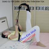 Đai tập chữa đau thần kinh tọa DT-350