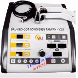 Giường kéo trị dau cột sống điện V2U Taiwan