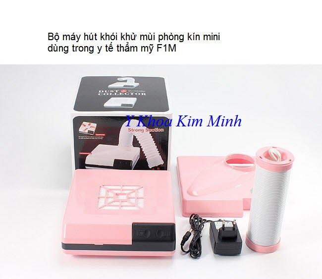 Bộ máy hút khói khử mùi mini dùng trong y tế phòng kín F1M - Y khoa Kim Minh