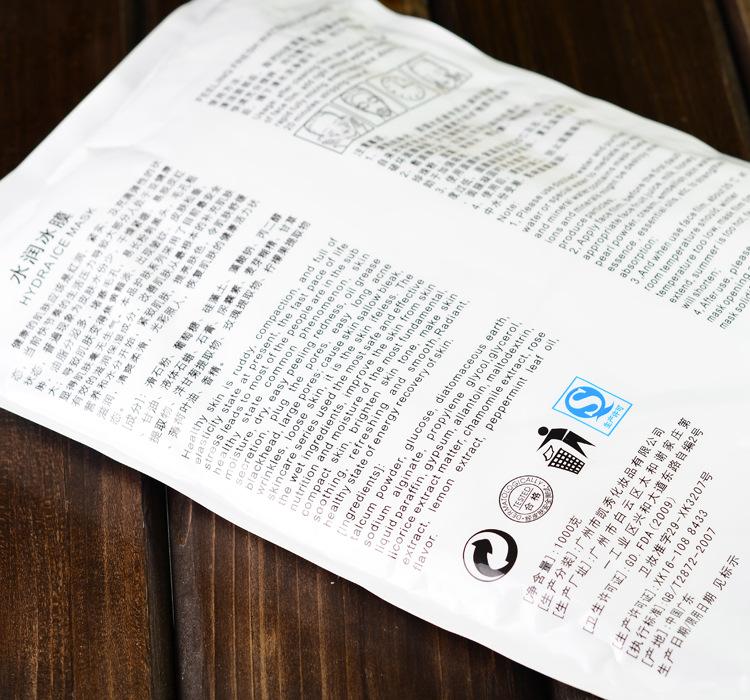 Bột mặt nạ lạnh 1000g dùng sau lấy mụn lăn kim peel thay da sinh học - Y khoa Kim Minh 0933455388