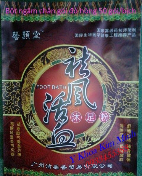 Bột thuốc bắc thảo dược Tây Tạng dùng ngâm chân rất hiệu quả chữa bệnh - Y khoa Kim Minh