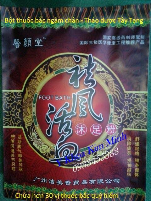 Bộ thuốc bắc ngâm chân Tây Tạng hơn 30 vị thuốc quý hiếm có tác dụng thải độc trị bệnh - Y Khoa Kim Minh