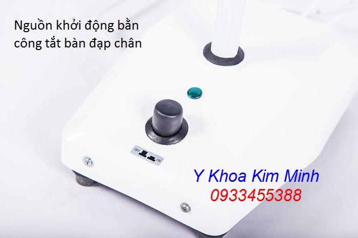 Công tắt bàn đạp chân khởi động đèn y tế LCL-08 - Y khoa Kim Minh