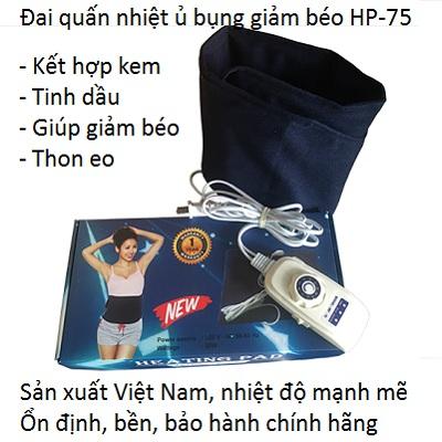 Đai quấn nhiệt ủ bụng giảm béo body Heating Pad HP-75 sản xuất Việt Nam - Y Khoa Kim Minh