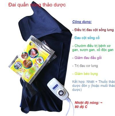 Đai quấn thuốc thảo dược đông y chữa đau cột sống thoái vị đĩa đệm Việt Nam - Y Khoa Kim Minh