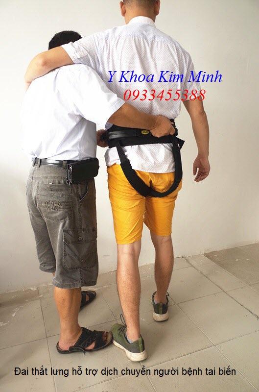 Đai thắt lưng hỗ trợ dịch chuyển người bệnh liệt, tai biến bán tại Y khoa Kim Minh