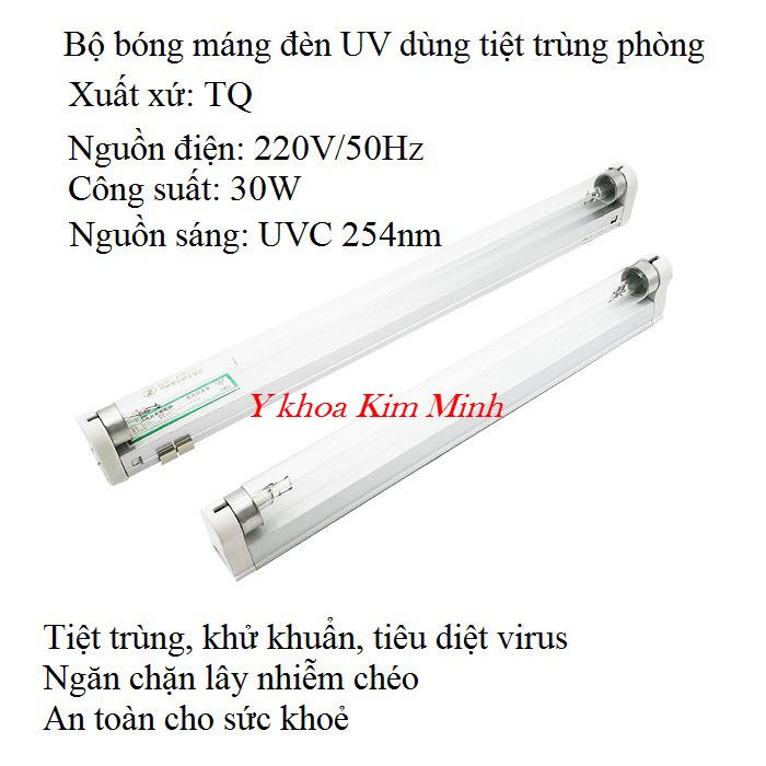 Bộ bóng máng đèn UV cực tím khử trùng phòng 6 tất, 9 tất xuất xứ Trung Quốc