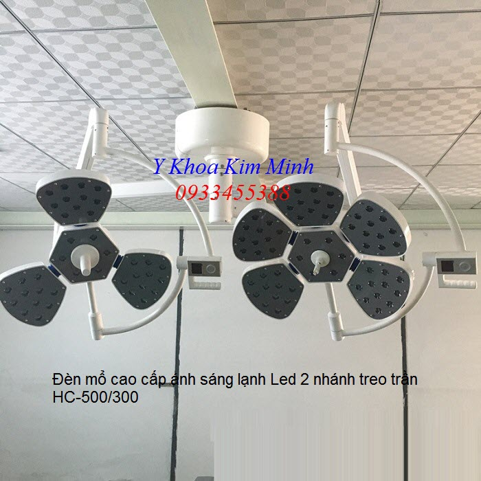 Đèn y tế phòng mổ 2 nhánh treo trần ánh sáng LED lạnh cao cấp HC-500/300 - Y khoa Kim Minh