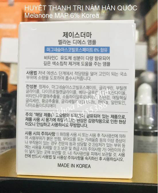 Serum tri nam Han Quoc Melanone MAP 6% - Y khoa Kim Minh 0933455388