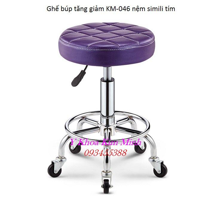 Ghế búp có tăng giảm dùng cho spa nệm màu tím KM-046 - Y Khoa Kim Minh