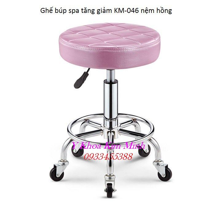 Ghế búp spa có tăng giảm KM-046 nệm màu hồng chất lượng ngồi êm - Y Khoa Kim Minh