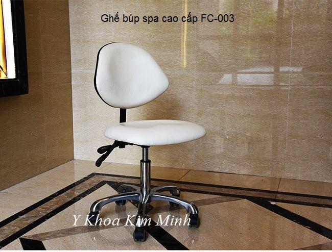 Ghế búp spa cao cấp khung chân nhôm 5 cánh FC003 - Y khoa Kim Minh