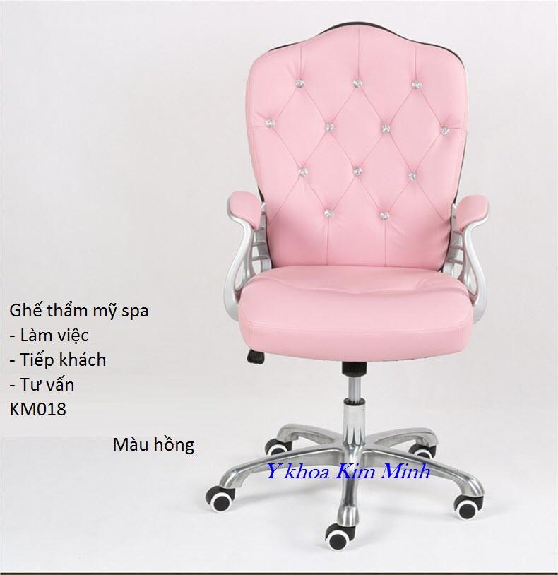 Ghế búp spa nhân viên ngồi màu hồng KM-018 - Y Khoa Kim Minh