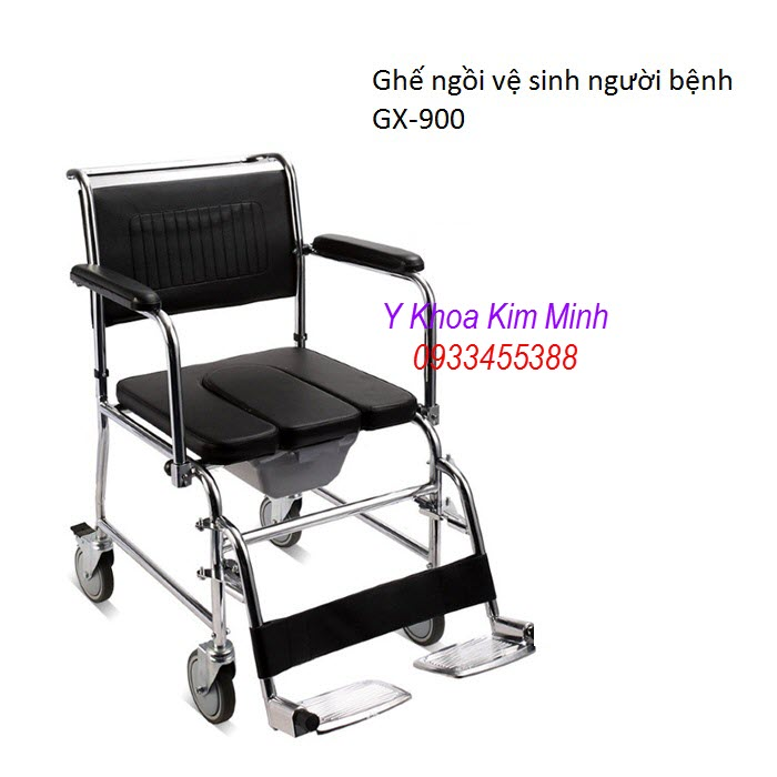 Ghế ngồi vệ sinh người bệnh có bô vệ sinh bánh xe GX-900 - Y khoa Kim Minh