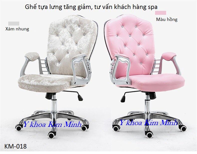 Ghế ngồi làm việc có tựa lưng tiếp khách hàng thẩm mỹ viện spa KM-018 - Y khoa Kim Minh