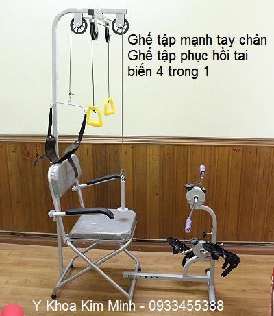 Ghế tập phục hồi bệnh tai biến, ghế tập mạnh tay chân 4 trong 1 - Y khoa Kim Minh