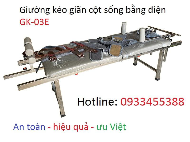 Giường kéo điều trị đau cột sống lưng cổ đa năng bằng điện GK-03E - Y khoa Kim Minh