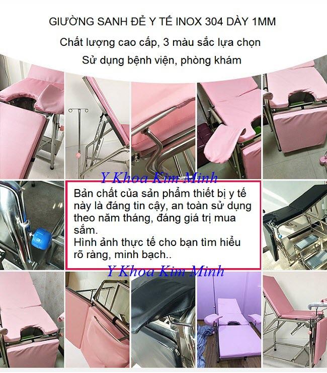 Hình ảnh thực tế chi tiết giường sanh đẻ y tế inox 304 đang bán tại Tp Hồ Chí Minh - Y khoa Kim Minh 0933455388