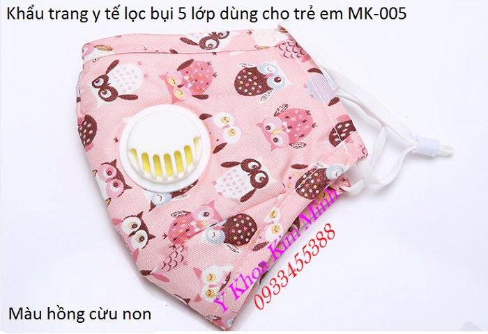 Khẩu trang y tế màu hồng cừu non dùng cho bé có chức năng lọc bụi mịn MK-005 - Y Khoa KIm Minh