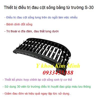 Khung nắn chỉnh chữa trị đau cột sống lưng cổ chất lượng S-30 - Y khoa Kim Minh
