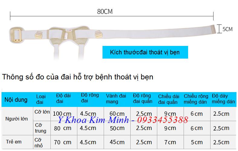 Kích thước đai hỗ trợ người thoát vị bẹn người lớn trẻ em Jiahe - Y Khoa Kim Minh 0933455388