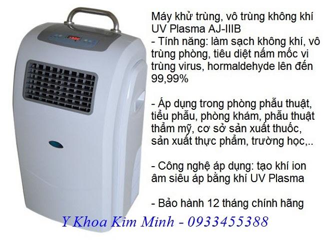 Máy làm sạch không khí, khử trùng, vô trùng công nghệ UV Plasma AJ-IIIB - Y khoa Kim Minh