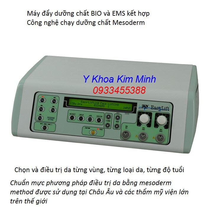 Máy điện di đẩy dưỡng chất cao cấp EASY LIFT - Y Khoa Kim Minh
