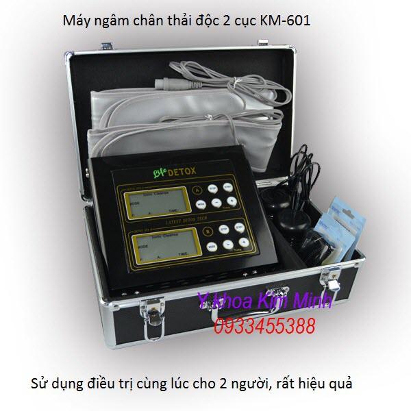Máy ngâm chân thải độc 2 cục dùng cùng lúc cho 2 người KM-601 - Y khoa Kim Minh