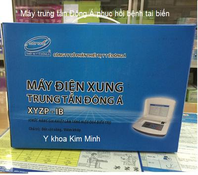 Máy trung tần Đông Á XYZP-1B phục hồi bệnh tai biến - Y Khoa Kim Minh