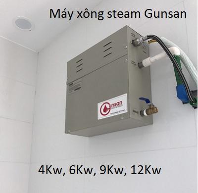 Máy xông hơi nóng Steam Gunsan Hàn Quốc bảo hành 3 năm bán tại Y Khoa Kim Minh