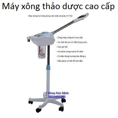 Máy xông hơi thảo dược cao cấp H-1102 - Y Khoa Kim Minh