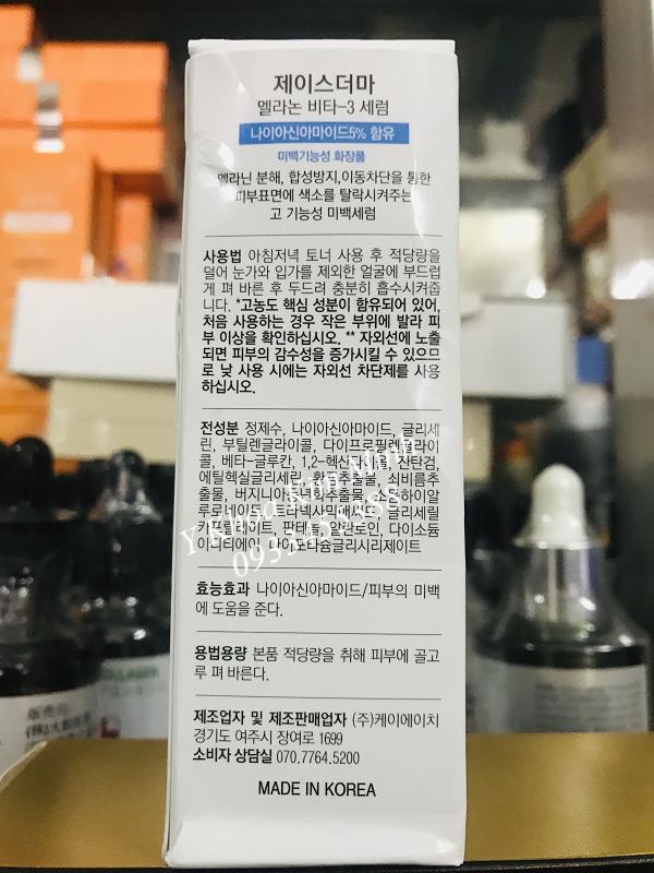 Bán Melanone Vita-3 serum Korea tại Tp Hồ Chí Minh - Y khoa Kim Minh 0933455388